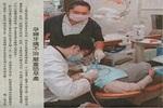 孕婦牙痛不治 嚴重恐早產