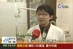 孕婦牙周病忍痛 惡化胎兒恐早產